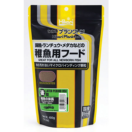 Hikari Plankton Later (400 gram)